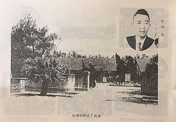 永安國小S__129556491.jpg