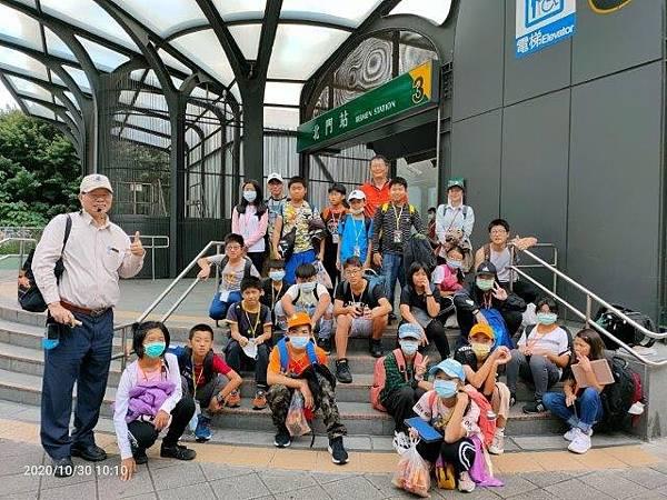 雲林同安國小IMG20201030101046.jpg