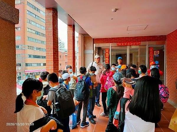 雲林同安國小參訪迪化街IMG20201030115901.jpg