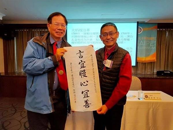 葉倫會在台北千禧扶輪社IMG20201230132423.jpg