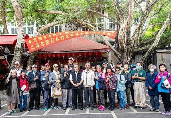 44(日)台北城史蹟巡禮_210404_1.jpg