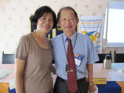 夫妻-永和東區扶輪社社長夫婦(2010.8.18)IMG_0704.JPG