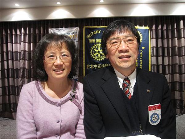台北中正扶輪社陳朝貴社長(2011.2.18)IMG_1806.JPG