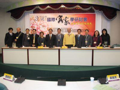 2010客家學研討會(2010.11.20)IMG_1220.JPG