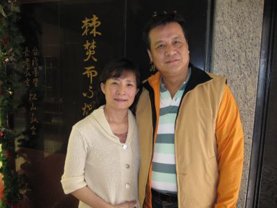 夫妻-劉瑞林松山教會(2010.11.17)IMG_1163.JPG