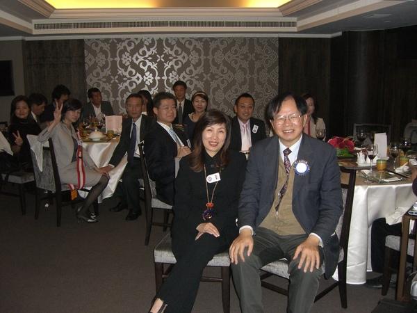 台北華欣扶輪社(2008.12.16)CIMG1120.JPG