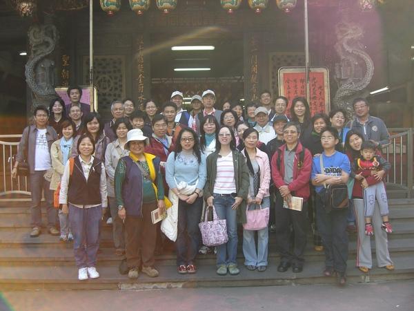 271次大稻埕逍遙遊(2008.12.20)CIMG1180.JPG