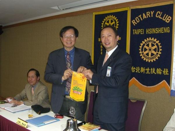 新生扶輪社唐社長(2009.02.19)CIMG2038.JPG