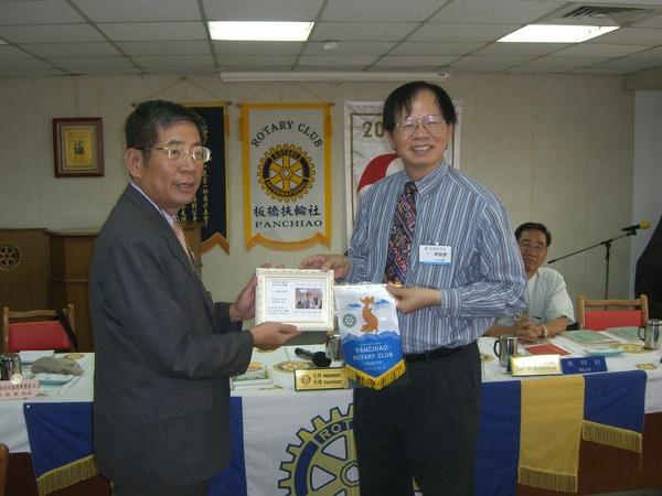 板橋扶輪社(2009.5.21)CIMG4348.JPG