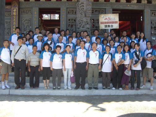 2009北台灣媽祖文化節在北海聖雲宮(2009.9.26)CIMG6144.JPG
