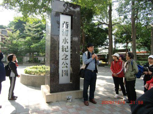 981205葉倫會老師導覽活動-講解時專注的神情.JPG