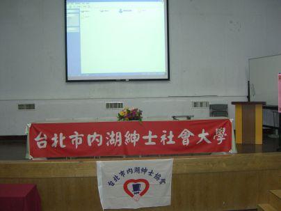 內湖紳士協會(2010.3.14)CIMG8234.JPG