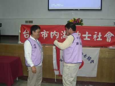 內湖紳士協會(2010.3.14)CIMG8237.JPG