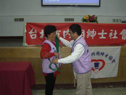 內湖紳士協會(2010.3.14)CIMG8236.JPG