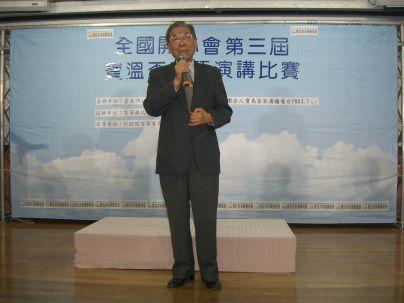 溫送珍主席(2010.4.17)CIMG8758.JPG