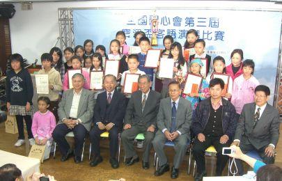 溫送珍和高年級獲獎人員合影(2010.4.17)CIMG8845.JPG