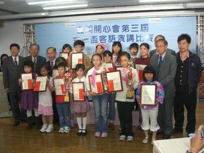 溫送珍和中年級獲獎人員合影(2010.4.17)CIMG8815.JPG