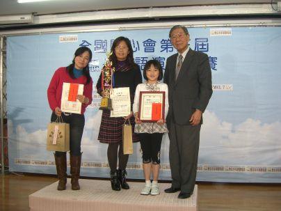 溫送珍主席頒發低年級第一名得獎人(2010.4.17)CIMG8795.JPG
