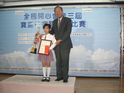 溫送珍主席頒獎中年級第一名,非客家人(2010.4.17)CIMG8812.JPG