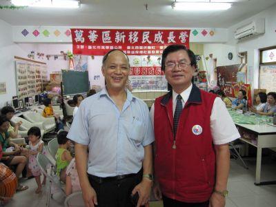 萬華區新移民成長營(2010.7.15)IMG_0463.JPG