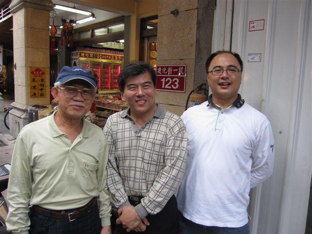 南海扶輪青年團 (2012).JPG
