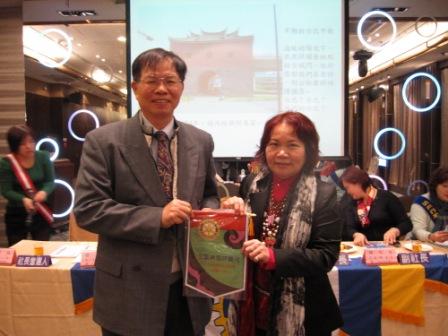 三重南區扶輪社(2010.12.9)IMG_1366.JPG
