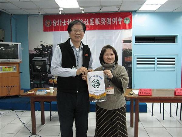 台北士林扶輪社區服務團(2011.2.12)IMG_1778.JPG