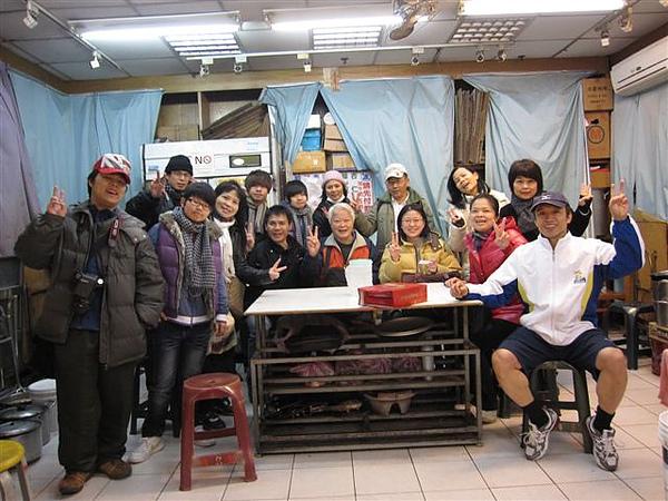 一請吃花生湯大稻埕逍遙遊第321次(2011.1.16)IMG_1578.JPG