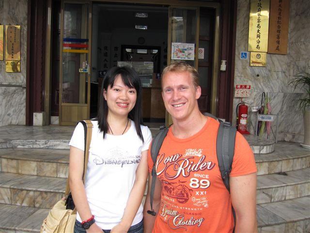 斯洛伐克男孩和台灣女友-台北雙連29次 (2013).JPG