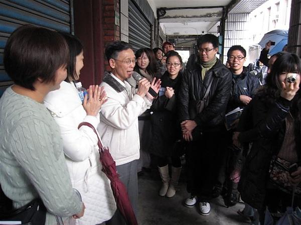 李修鑑老師-大稻埕逍遙遊第322次合照(2011.2.20)IMG_1868.JPG