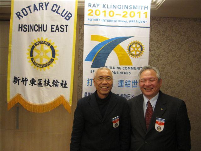 新竹東區扶輪社廖建明和蕭吉錚社友(2011.4.1)IMG_2144.JPG