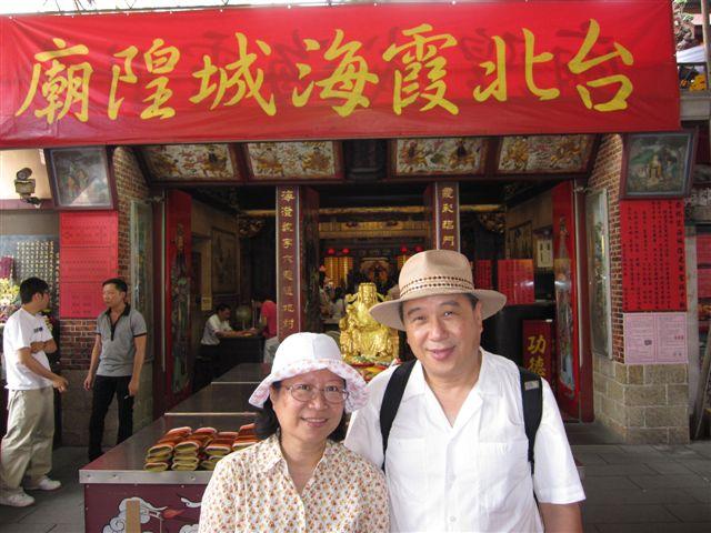 夫妻-台北雙連打鐵街30次(2011.6.4)IMG_2751.JPG