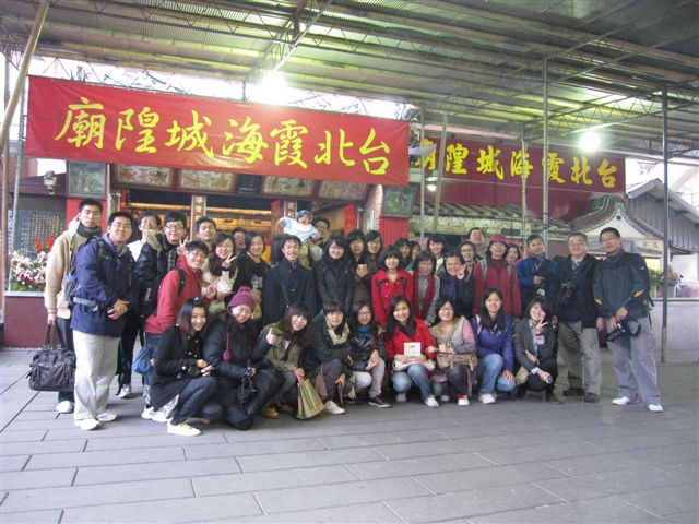 大稻埕老街66次巡禮合照 (2012).JPG