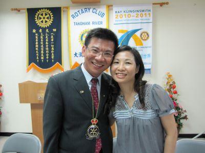 夫妻檔-大漢溪扶輪社黃昌輝社長(2010.7.8)IMG_0434.JPG