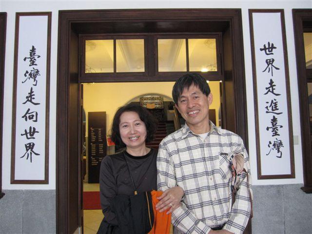 夫妻-東吳大學樂齡班台北城巡禮 (2013).JPG