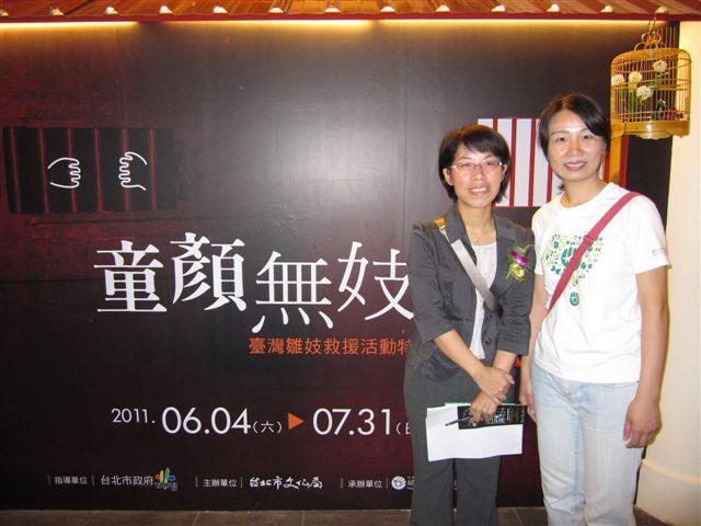 康淑華和她的同事(2011.6.4)IMG_2748.JPG