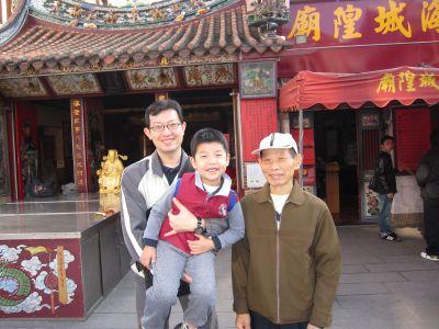 大稻埕老街攝影62次祖孫三代(2010.11.27)IMG_1248.JPG