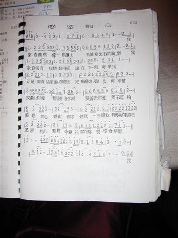蘆洲重揚扶輪社第986次例會(2011.5.13)IMG_2616.JPG