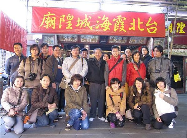 大稻埕老街64次合照(2011.11.22)IMG_1669.JPG