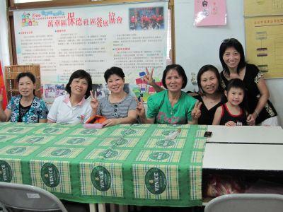 萬華區新移民成長營越南新娘(2010.7.15)IMG_0456.JPG