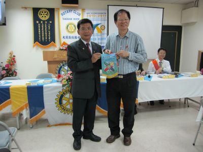 大漢溪扶輪社(2010.7.8)IMG_0431.JPG