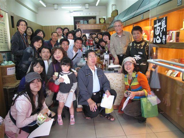 惠美壽茶行-台北雙連打鐵街第27次(2011.4.2)IMG_2150.JPG