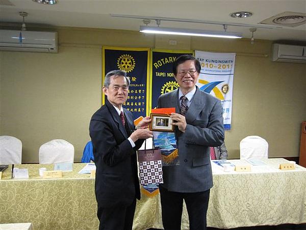 台北北新扶輪社(2011.2.9)IMG_1772.JPG
