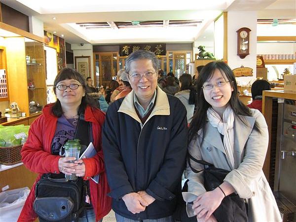 來自台南的朋友和王連源-大稻埕逍遙遊第322次合照(2011.2.20)IMG_1869.JPG