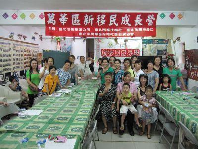 萬華區新移民成長營(2010.7.15)IMG_0466.JPG