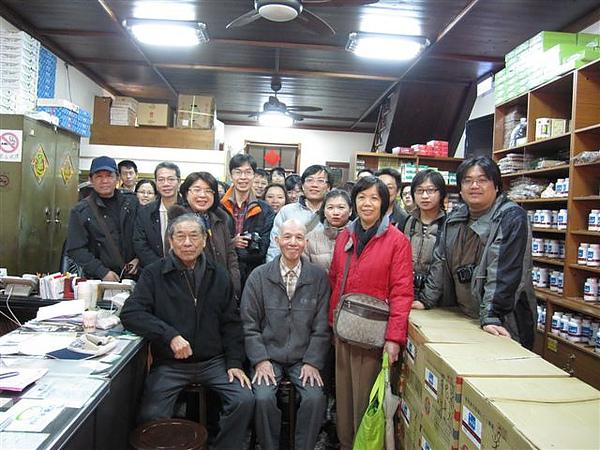 大稻埕老街64次永盛藥材行(2011.11.22)IMG_1671.JPG