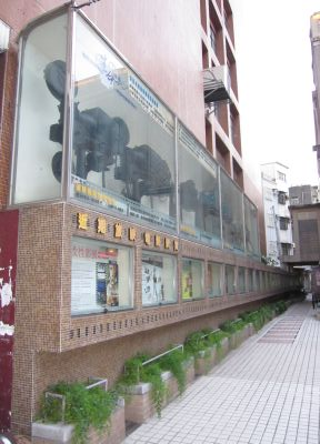 新竹市電影博物館(2010.11.24)IMG_1229.JPG