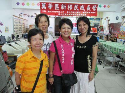 萬華區新移民成長營(2010.7.15)IMG_0457.JPG