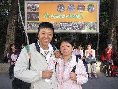 夫婦-士林社大(2010.11.11)IMG_1114.JPG