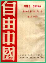 Zeyou_Zhongguo.jpg